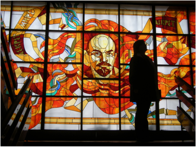 Stained-glass window of Lenin in the main entrance of the regional office of the Ministry of Ecology and Natural Resources, Luhansk Oblast, March 2011
