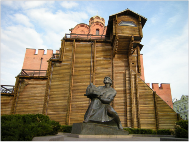 The Great Gate of Kyiv, with statue of King Yaroslav the Wise, April 2017